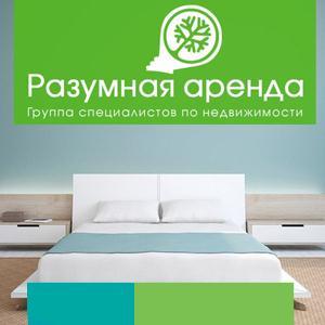 Аренда квартир и офисов Борского