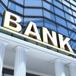 Банки Борского