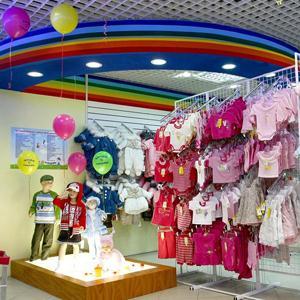 Детские магазины Борского