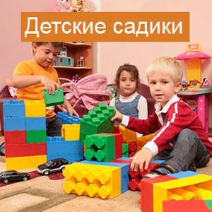 Детские сады Борского