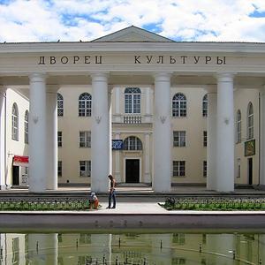 Дворцы и дома культуры Борского