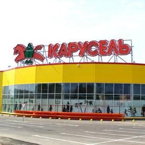 Гипермаркеты Борского