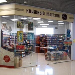 Книжные магазины Борского