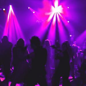 Ночные клубы Борского