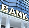 Банки в Борском