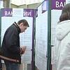Центры занятости в Борском