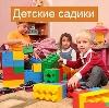 Детские сады в Борском