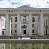 Дворцы и дома культуры в Борском