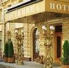 Гостиницы в Борском