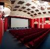 Кинотеатры в Борском