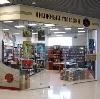 Книжные магазины в Борском