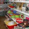 Магазины хозтоваров в Борском