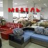 Магазины мебели в Борском