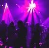 Ночные клубы в Борском