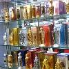 Парфюмерные магазины в Борском