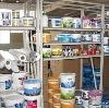 Строительные магазины в Борском
