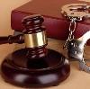 Суды в Борском