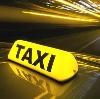 Такси в Борском