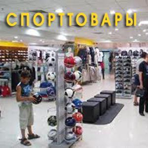 Спортивные магазины Борского